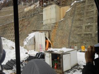 リムグラウトトンネル