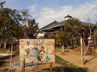 オソロク倶楽部の庭