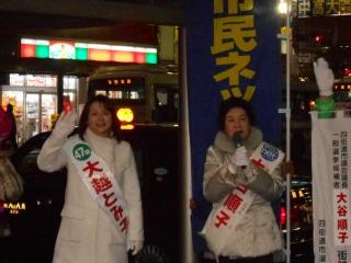 四街道駅最終演説