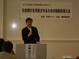 伊藤周平先生