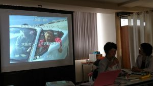「旧優生保護法のもとで行われてきた強制不妊手術の問題」の学習会に参加しました