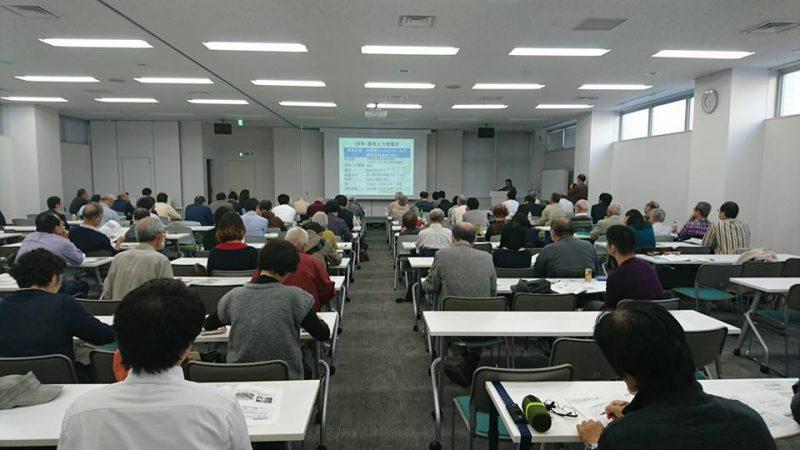 東京湾石炭火力問題サミット
