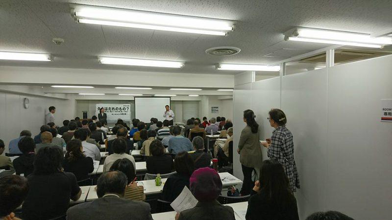 元農水大臣の山田正彦さんの講演会「種子法廃止で日本の食と農が危ない」