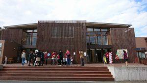 響の杜学園「響魂祭」