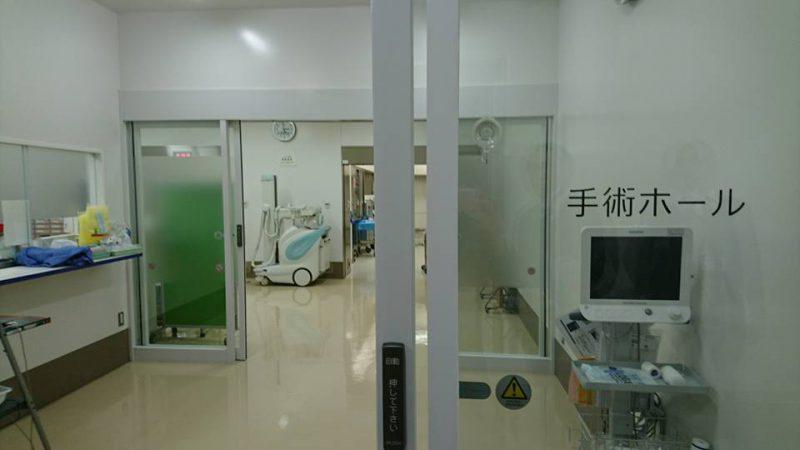 県立佐原病院