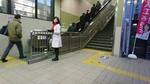 早朝駅頭活動・事務所開設のお知らせ
