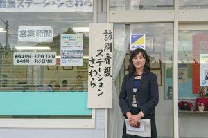 県立佐原病院で在宅医療を学ぶ