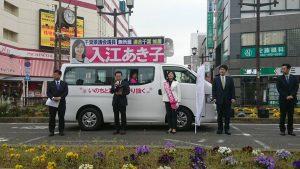 県議選スタート・出陣式