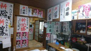 県議選告示前日・志津駅南口商店会「チーバくん」除幕式