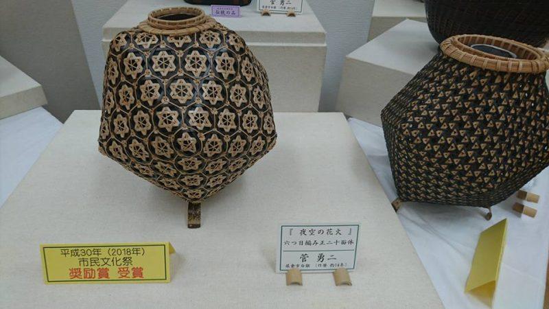 佐倉竹芸保存会第8回作品展