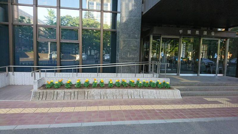 6月県議会開会