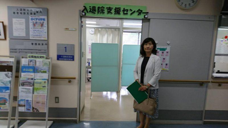 県立佐原病院へ