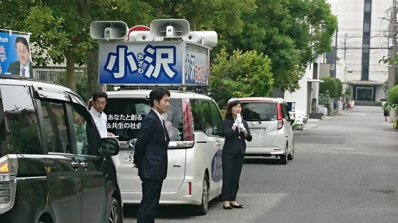小沢まさひと参院選候補応援活動