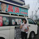 参院選最終日・長浜ひろゆき候補応援活動