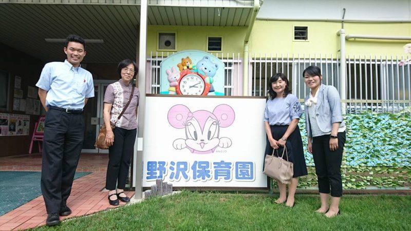 長野県庁・佐久市・野沢保育園を訪ねて