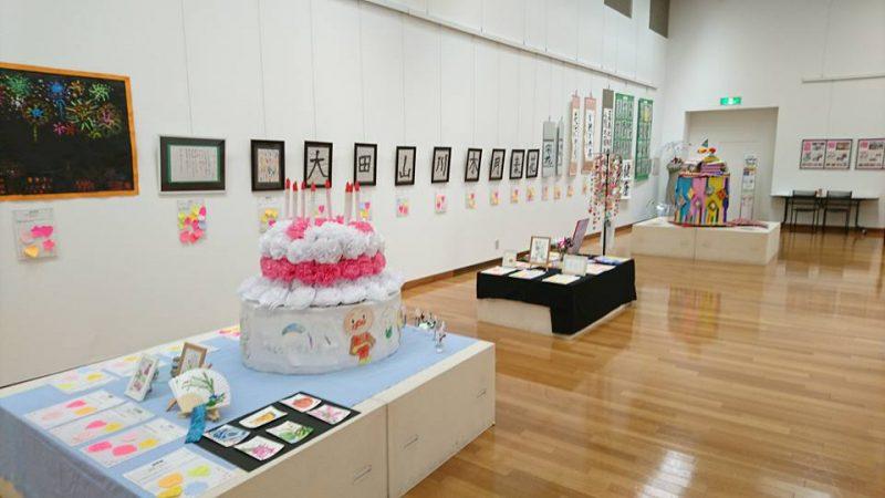 佐倉市立美術館での障害者作品展