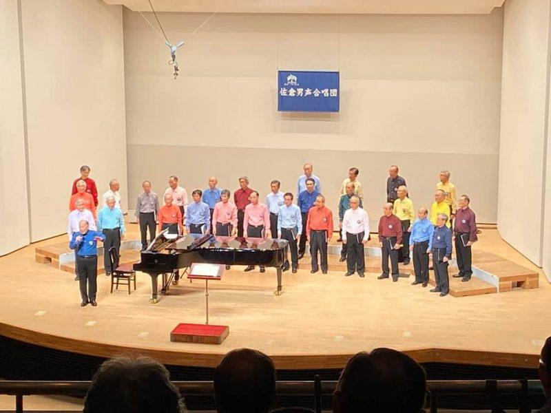 佐倉男性合唱団定期演奏会