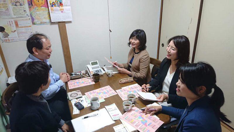 千葉県中核地域生活支援センター「がじゅまる」訪問