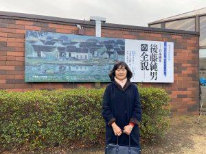千葉県立美術館・後藤純男の全貌