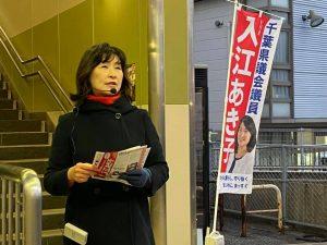 1月県議会報告を配布