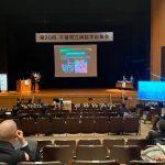 千葉県立病院学術集会・より患者に優しい医療を!