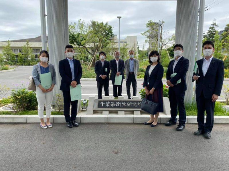 千葉県衛生研究所
