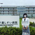 千葉しすい病院訪問/新たな「コロナ受入病床確保計画」の運用について