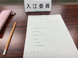12月県議会最終日