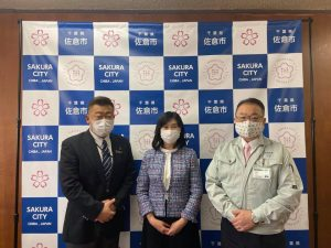 佐倉市役所では西田三十五市長と為田市議会議長と面談