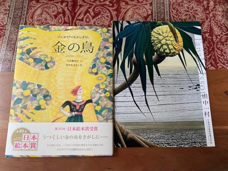千葉市美術館で開かれている田中一村展