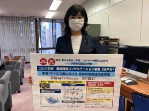 予算委員会初日/ 熊谷知事との質疑