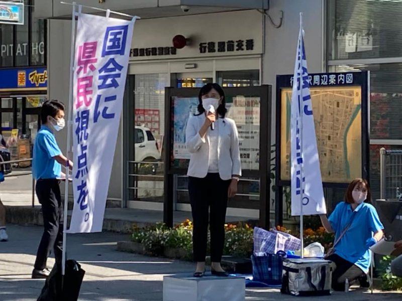 立憲民主党千葉県第5区矢崎けんたろう予定候補/ 応援活動