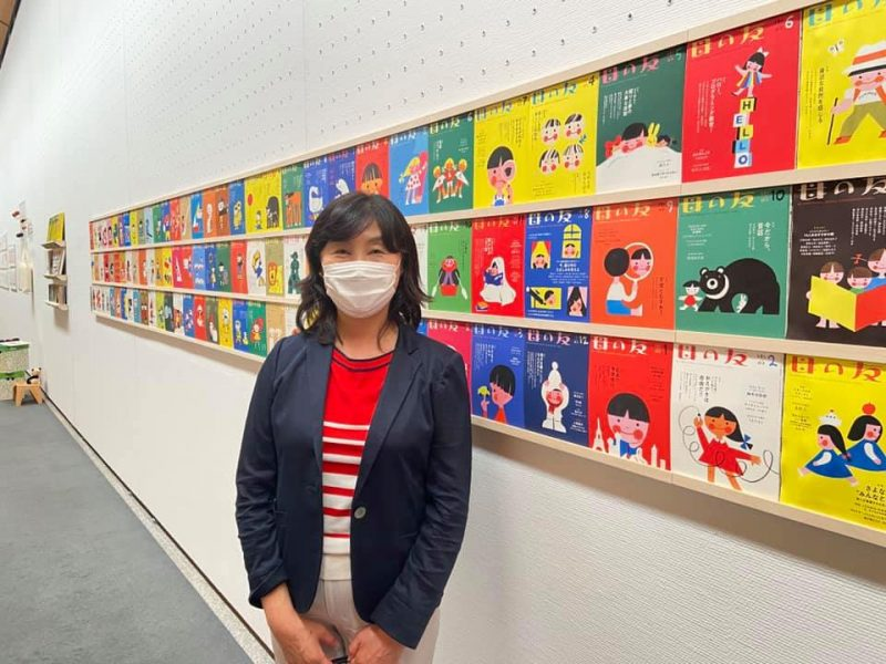 千葉県立美術館/ 石井林響展/ 和気清麿/100%ORANGE